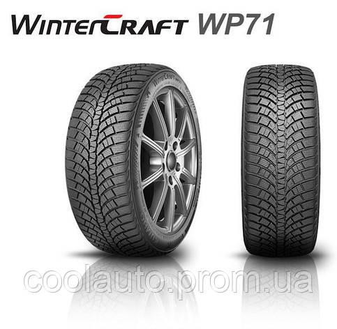 Шины Kumho Wintercraft WP71 215/45 R17 91V XL, фото 2