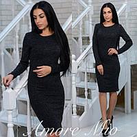 Модное женское платье из ангоры