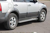 Боковые пороги Premium для авто Kia Sorento 2004-2010 гг. (пара, нерж)