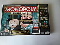 Настольная игра Монополия с банковскими картами (новая версия)