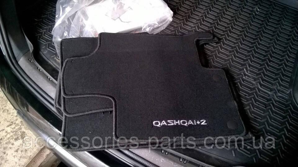 Велюрові килимки в салон Qashqai+2 JJ10E Нові Оригінальні