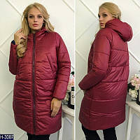 """Женское синтепоновое пальто на меху """"Суровая зима"""" марсала"""