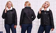 "Куртка женская короткая ""Аляска батал"" черная"