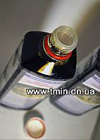 Королевское Масло черного тмина , фото 1