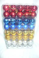 Новогодние игрушки шарики 4 см 20 шт/в уп.  глянцевые и матовые шары, 4 расцветки GN 339