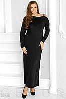 Прямое платье-макси. Большие размеры. Цвет черный.