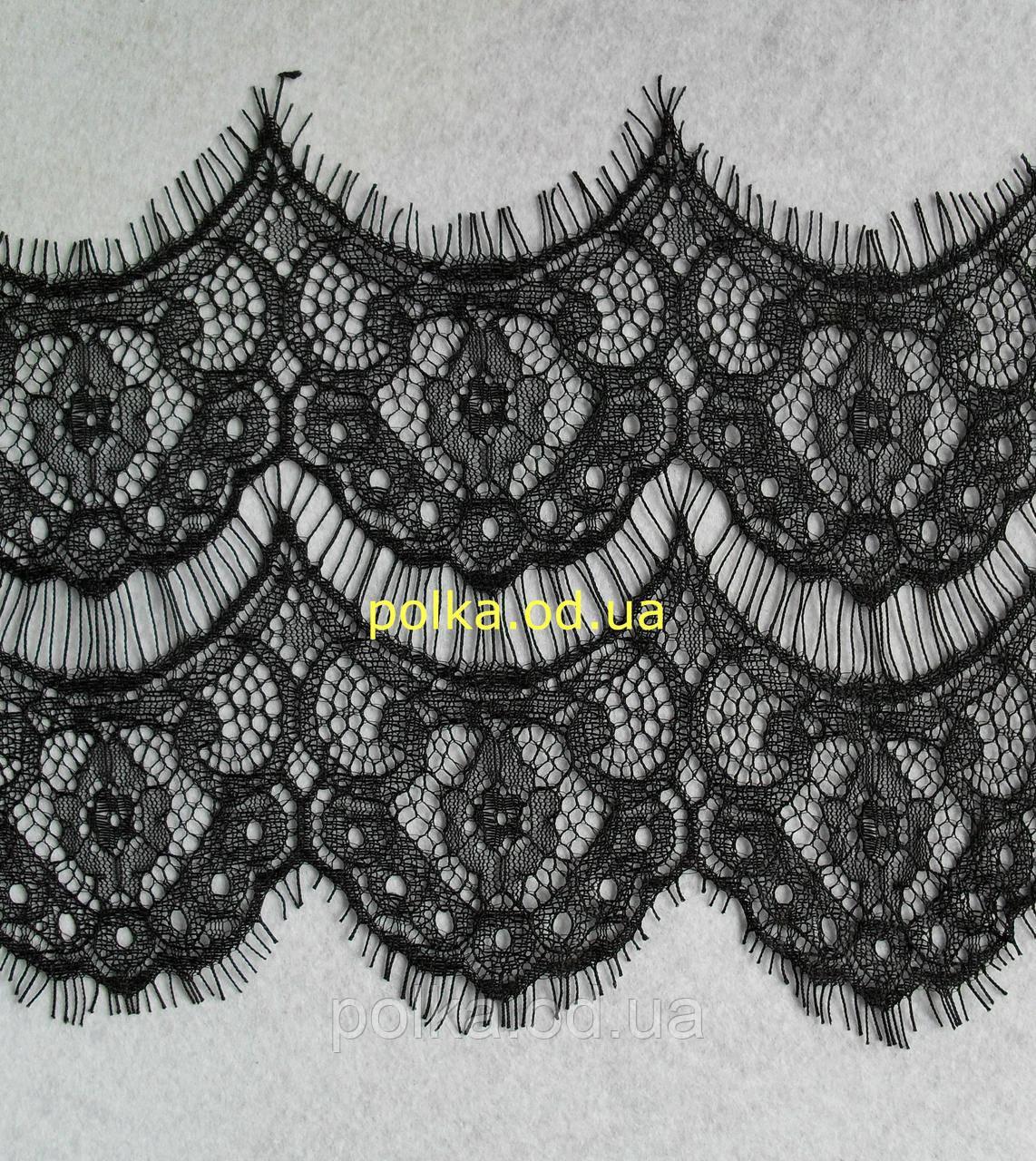 Кружево черное с ресничками стабильное, ширина 18,5см (1уп=30м)