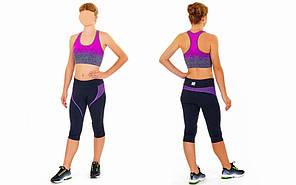Топ для фитнеса и йоги CO-9903-1, фото 2