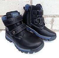 Ботинки зимние для мальчика Jong Golf р. 32, 33, 34, 35, 37