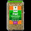Рис коричневий цільнозерновий нешліфований, NATURAL GREEN, 400гр