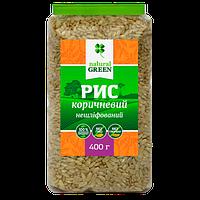 Рис коричневый цельнозерновой нешлифованный, NATURAL GREEN, 400гр