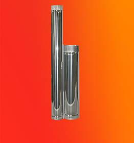 Трубы дымохода из нержавеющей стали