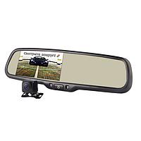 Зеркало заднего вида Gazer MM50x