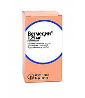 Ветмедин 1.25 мг 50 таблеток