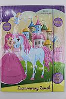 Папка для творчості, А3, 5 розмальовок, наліпки, Зачарований замок (227966)
