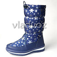 Детские подростковые дутики на зиму для девочки сапоги синие снежинки 33р.