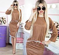 Трендовый замшевый костюм юбка и кофта Код:529018267