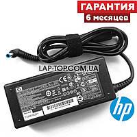 Блок питания для ноутбука HP 19.5V 2.31A 45W 4.5*3.0