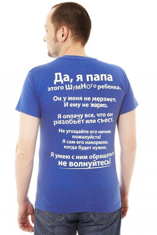 Сделать надпись на футболке в Днепре