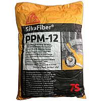 Sika Fiber PPM-12 полипропиленовая фибра 12 мм, 600 грамм