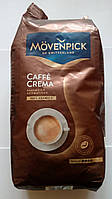 Швейцарский кофе Movenpick Caffe Crema в зернах 1 кг