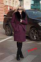Женское зимнее пальто Ксения с воротником песец бургунди
