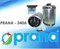 Рекуператор Prana 340 A