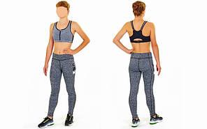 Топ для фитнеса и йоги VSX CO-6415-2, фото 2