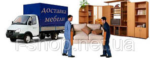 Изменение цен на услуги Фабрики Пехотин