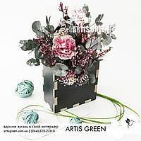 """Фито конвертик ручной работы из стабилизированных растений """"Artis Green"""""""