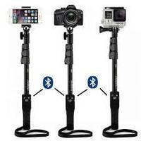 Monopod Selfie Stick (YT-1288)