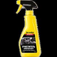 Очиститель «Протектант» для винила, кожи, пластика, резины классический аромат DoctorWax 475 мл.