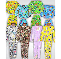 Пижама махровая детская, подростковая, р.р.24-38