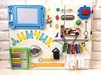 """Развивающая доска для детей """"Busy Board"""" именной, по методики Монтессори, размер 50х40, материал ДСПламинир"""