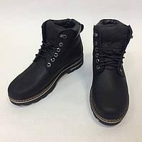 Зимние мужские высокие ботинки W