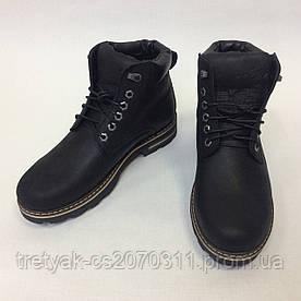 Зимние высокие ботинки