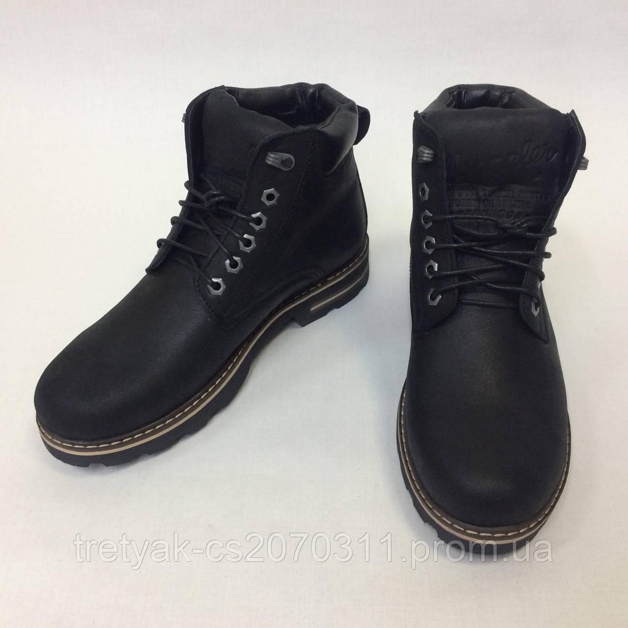 750931c5 Зимние мужские высокие ботинки W, цена 1 360 грн., купить в Харькове ...