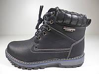 Ботинки для мальчиков Jong Golf Размер: 32,33,34,35,36,37