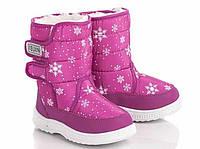 Дутики зимние детские BB 2568-01 . Большой выбор обуви на http://saxo.com.ua