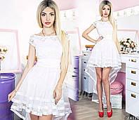 Шикарное вечернее пышное платье со шлейфом Код:538780341