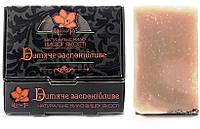 Фасованное мыло в коробке для тела