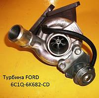 Турбина 6C1Q-6K682 2,2 л Форд Транзит Ford Transit 2.2 TDCI с 2006 г. в.