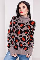 Теплый женский свитер с леопардовым принтом