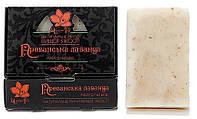 Натуральное мыло ЧистоТел Марсельское Прованская лаванда 80 г (1.025м.ф)
