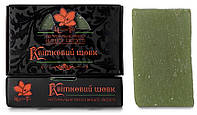 Натуральное мыло ЧистоТел Цветочный шелк 80 г (1.042ф)
