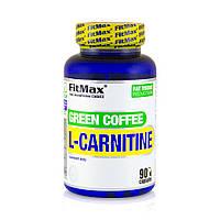 Жиросжигател FitMax L-Carnitine Green Coffe 90 cap
