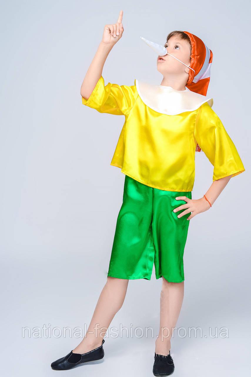 Детский карнавальный костюм «Буратино» (3-6 лет)  продажа 2a7ed936e1ac7