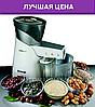 Gorenje OP 650 W — Шнековый маслопресс пресс для Холодного отжима масла (YD-ZY-03A) , фото 2