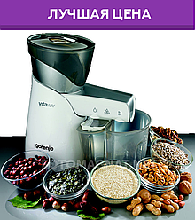 Gorenje OP 650 W — маслопрес Шнековий прес для Холодного віджиму олії (YD-ZY-03A)