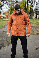 Мужская зимняя куртка (пуховик) горчичная